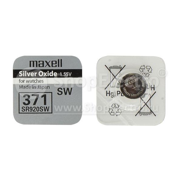 Батарейка MAXELL 371